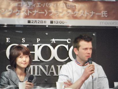 DSCF1620.JPG
